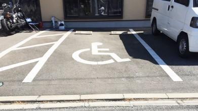 いぬのケアハウスシェリーふくおか 駐車スペース