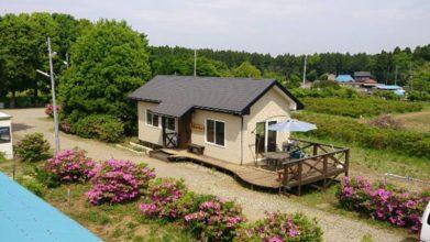 老犬ホーム花園牧場 事務所外観
