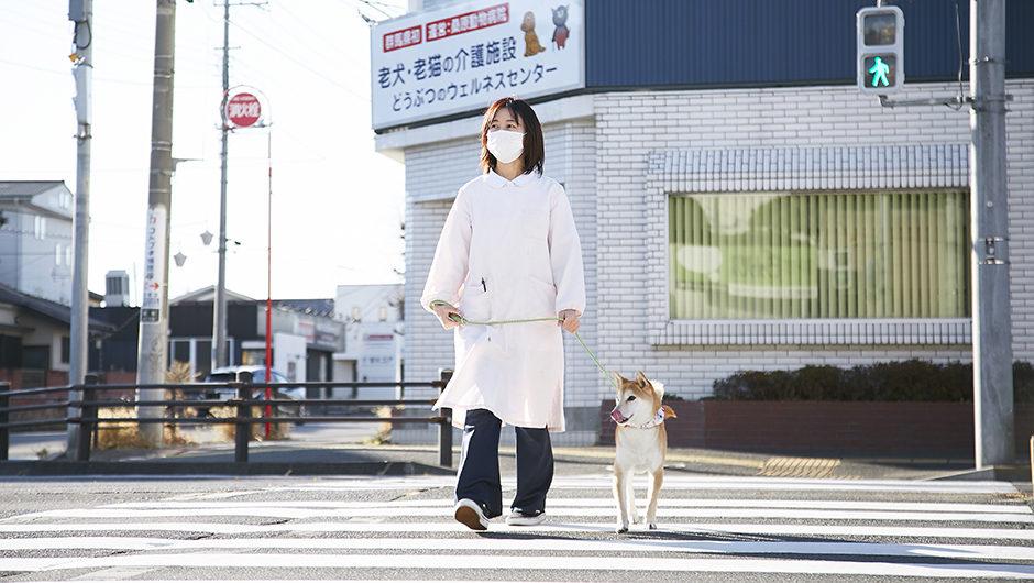 前橋そうぶつのウェルネスセンター_介護風景(お散歩)