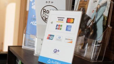 犬猫介護ホーム&ホテル Rocco_クレジットカード対応